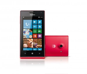 Huawei-W1(red)-photography-combination-20121225