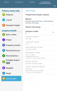 Screenshot_2014-04-08-23-00-58