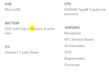 Nexus 7 baterija