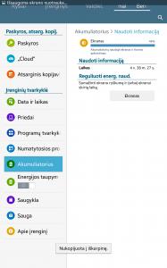 Screenshot_2014-04-04-23-13-19