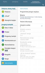 Screenshot_2014-04-08-23-00-58